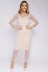 Платье на запах из бежевой сетки расшитой бисером в прокат и аренду в Киеве. Фото 1
