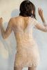 Молочное платье мини расшитое пайетками и бисером с рукавами из тюля в прокат и аренду в Киеве, Одессе, Харькове. Фото 3