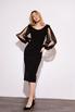 Черное платье футляр длины миди с рукавами из органзы в прокат и аренду в Киеве. Фото 1